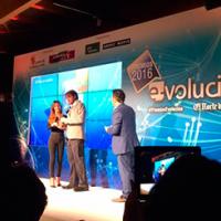 Una aplicación sobre la accesibilidad de las ciudades patrimonio recibe el Premio E-Volución
